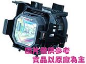 ◤全新品 含稅 免運費◢ EPSON ELPLP37 投影機燈泡【需預購】(原廠公司貨)