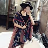 羊毛絨長披肩-幾何拚搭流蘇造型女圍巾2色73hy9[時尚巴黎]