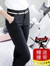 黑色休閑西裝褲子女職業工作褲2020秋冬新款寬松長褲直筒加絨西褲