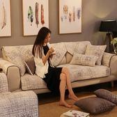 沙發巾 沙發墊簡約現代全蓋純棉布藝沙發套罩巾 莎拉嘿幼
