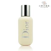 Dior迪奧 專業後台潤澤妝前乳50ml《小婷子美妝》