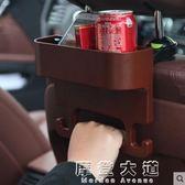 車載座椅縫隙置物盒車用多功能水杯架垃圾盒汽車創意內飾收納用品『摩登大道』