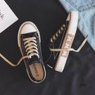 低幫帆布鞋女韓版百搭薄款平底休閒板鞋【愛物及屋】