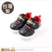 童鞋 台灣製迪士尼米奇正版休閒鞋 魔法Baby