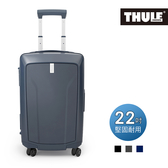 THULE-Revolve 22吋33L登機行李箱TRGC-122-深藍