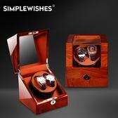 手表自動搖表器機械表家用手表盒收納盒轉表器實木男士wy