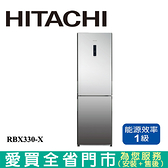 HITACHI日立313L雙門變頻冰箱RBX330-X(預購)含配送+安裝【愛買】