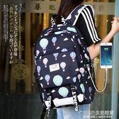 後背包 後背包女韓版小清新旅行包帆布背包時尚潮流小學生初中高中書包女 1995生活雜貨