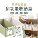【樂邦】簡約多功能收納盒- 北歐風 收納...
