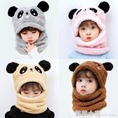 兒童帽子秋冬男童女童護耳帽圍脖一體可愛超萌寶寶帽加絨耳朵棉帽 蘇菲小店