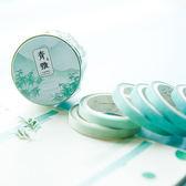 【BlueCat】古風純色系列和紙膠帶 (6入裝) 手帳貼紙