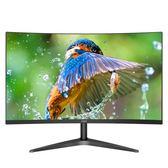 27英寸電腦電競游戲曲面高清屏幕游戲液晶顯示器27     ciyo黛雅