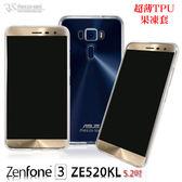 快速出貨 Metal-Slim ASUS Zenfone 3 (5.2吋) ZE520KL 超薄TPU 軟性保護套 果凍套