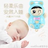 新生兒床鈴 寶寶0-6-12個月音樂旋轉兒童床頭搖鈴男女孩嬰兒玩具QM 童趣