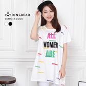 長版上衣--活潑俏皮英文貼布繡多彩小印圖長版T恤(白.黑2L-4L)-T245眼圈熊中大尺碼