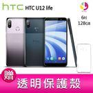 分期0利率 HTC 宏達電 U12 li...