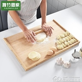 面板實木大號廚房揉面板不黏案板竹板桿面板菜板餃子 【全館免運】YYJ