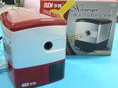 手牌SDI 0172 Exchanger可換刀電動削鉛筆機/一台入 定[#1800]
