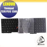 【Ezstick】Lenovo ThinkPad T570 P51S 奈米銀抗菌TPU 鍵盤保護膜 鍵盤膜
