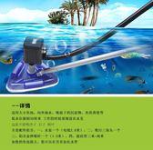 DIY錦鯉魚池池塘吸汙機魚池過濾器清潔雜物抽水泵魚池吸汙器吸便 igo卡洛琳
