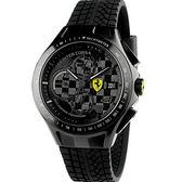 【僾瑪精品】Scuderia Ferrari 法拉利 黑色疾風時尚賽車腕錶-黑/44mm/FA0830105