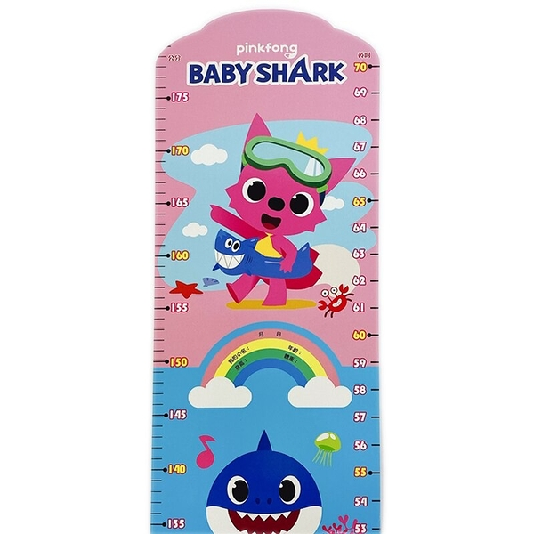 Pinkfong 碰碰狐身高尺 造型身高尺 PF012A/一個入(促120) BABY SHARK 兒童身高尺 壁貼身高尺