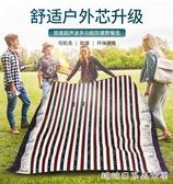 野餐墊-悠度戶外可機洗野餐墊ins加厚超聲波防潮墊帳篷野炊便攜春游地墊 糖糖日系