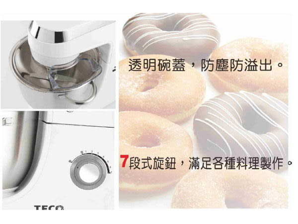 TECO東元不鏽鋼攪拌器 XYFXE990