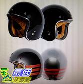 TORC T-50 3 4 防護頭盔 珠光黑 亮光銀 W123505 [COSCO代購]