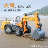 沙灘玩具 男孩大號慣性工程車鏟車推土機挖土車挖掘機沙灘兒童玩具汽車模型 米蘭街頭IGO