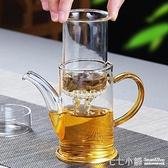 玻璃濾壺~斌能達加厚玻璃泡茶壺過濾沖茶器紅茶泡簡約辦公室功夫茶具小號
