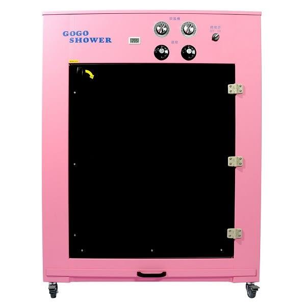 【GOGOSHOWER狗狗笑了】大型單門雙馬達UV-C除菌寵物烘毛箱-櫻花色