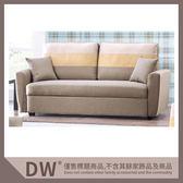 【多瓦娜】19058-321004 H30#淺咖儲物布三人沙發