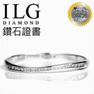 【ILG鑽】頂級切工八心八箭擬真鑽石手環-瑰麗星河款-HBR014 簡約時尚設計款 交換禮物
