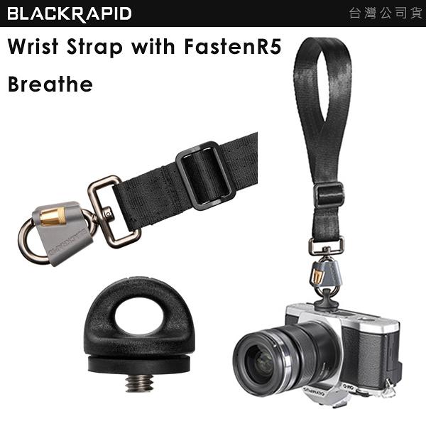 EGE 一番購】BlackRapid【Wrist Strap with FastenR5 Breath】手腕帶【公司貨】