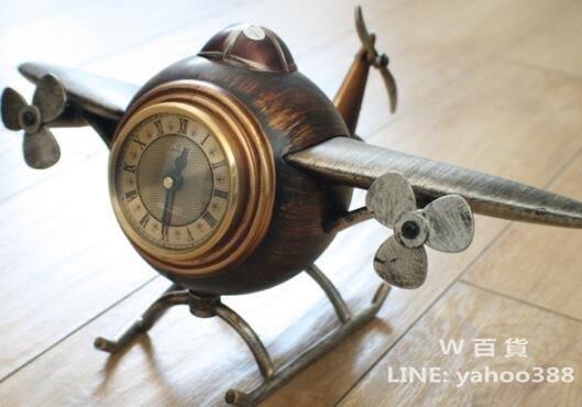 古典復古座鐘 桌面時鐘 二戰飛機模型