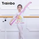 11格 拉丁舞彈力帶舞蹈拉筋帶瑜伽跳舞拉力帶兒童專用練功分段拉伸帶繩【樂淘淘】