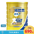 金補體素 初乳A+ 奶粉 (780g/瓶...