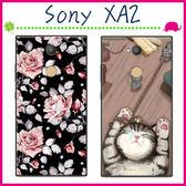 Sony XA2 H4133 5.2吋 時尚彩繪手機殼 卡通磨砂保護套 黑邊手機套 清新可愛塗鴉背蓋 超薄保護殼