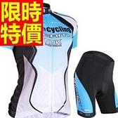 自行車衣 短袖 車褲套裝-透氣排汗吸濕單品流行女單車服 56y22【時尚巴黎】