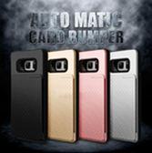 韓國進口 Hero 三星 S9+ S8+ Note 8 Note 5 iPhone X 8 7 Plus 滑蓋手機殼 保護殼【A0902601】