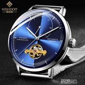 男士手錶 威思登手錶男士全自動機械錶鏤空防水時尚抖音新款男腕錶 JD 榮耀3c