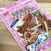 【🐱🐶培菓寵物48H出貨🐰🐹】AM 阿曼特 雞肉.羊肉.牛奶. 風味營養雞肉棒 100g