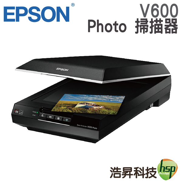 EPSON Perfection V600 Photo 掃描器 底片掃描