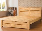 床架 床台 PK-402-2 雅典娜6尺床台 (不含床墊) 【大眾家居舘】