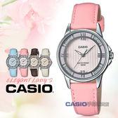 CASIO 卡西歐 手錶專賣店   LTP-1391L-4A2 氣質指針女錶 皮革錶帶 藍 防水50米 LTP-1391L