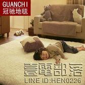 歐式客廳地毯現代簡約臥室滿鋪茶幾地毯家用榻榻米地毯床邊墊定制