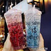 夏日碎冰杯吸管杯小清新水杯女生韓版冰杯雙層水杯塑料杯子制冷杯 Ifashion