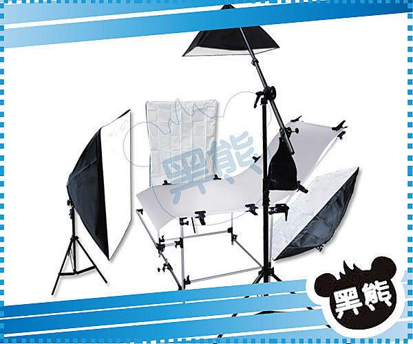 黑熊館 商品拍攝台套裝組 60X130cm拍攝椅台 四燈座柔光箱 三燈架 地燈 頂燈橫桿 PHT07