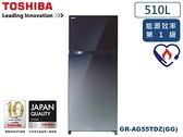 ↙下單驚喜價↙TOSHIBA 東芝510L 混合除臭 變頻節能雙門冰箱GR-AG55TDZ(GG)【南霸天電器百貨】